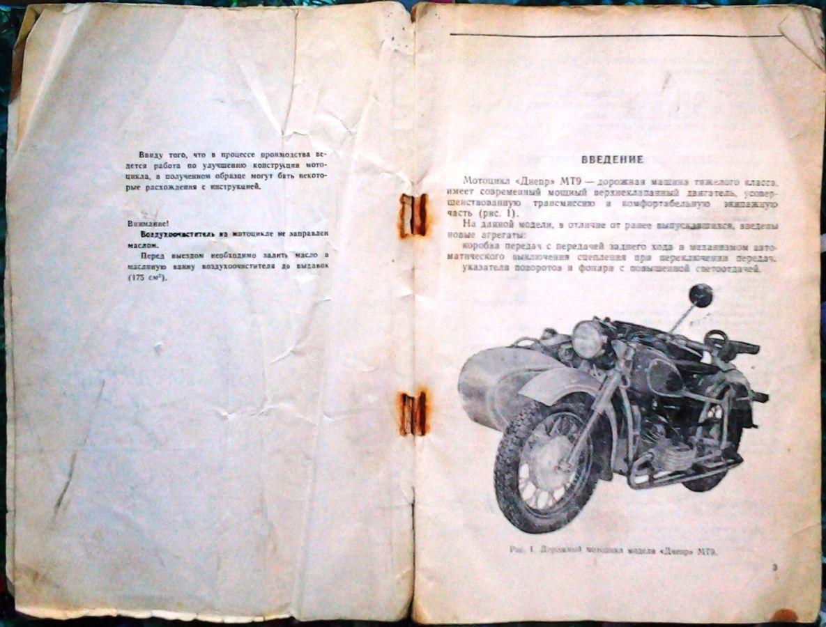 Как правильно выбрать аккумулятор для скутера| Информация ...
