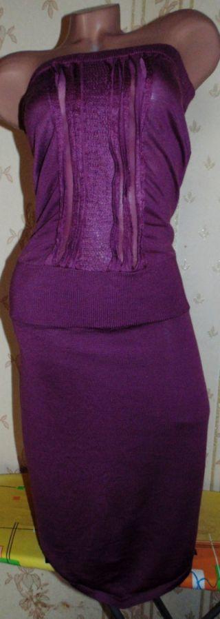 Бомбезное платье-бюстье 42-44р.Моя доставка укрпочтой
