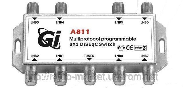 Коммутатор DiSEqC Switch 1.1, 8в1 Gi A811