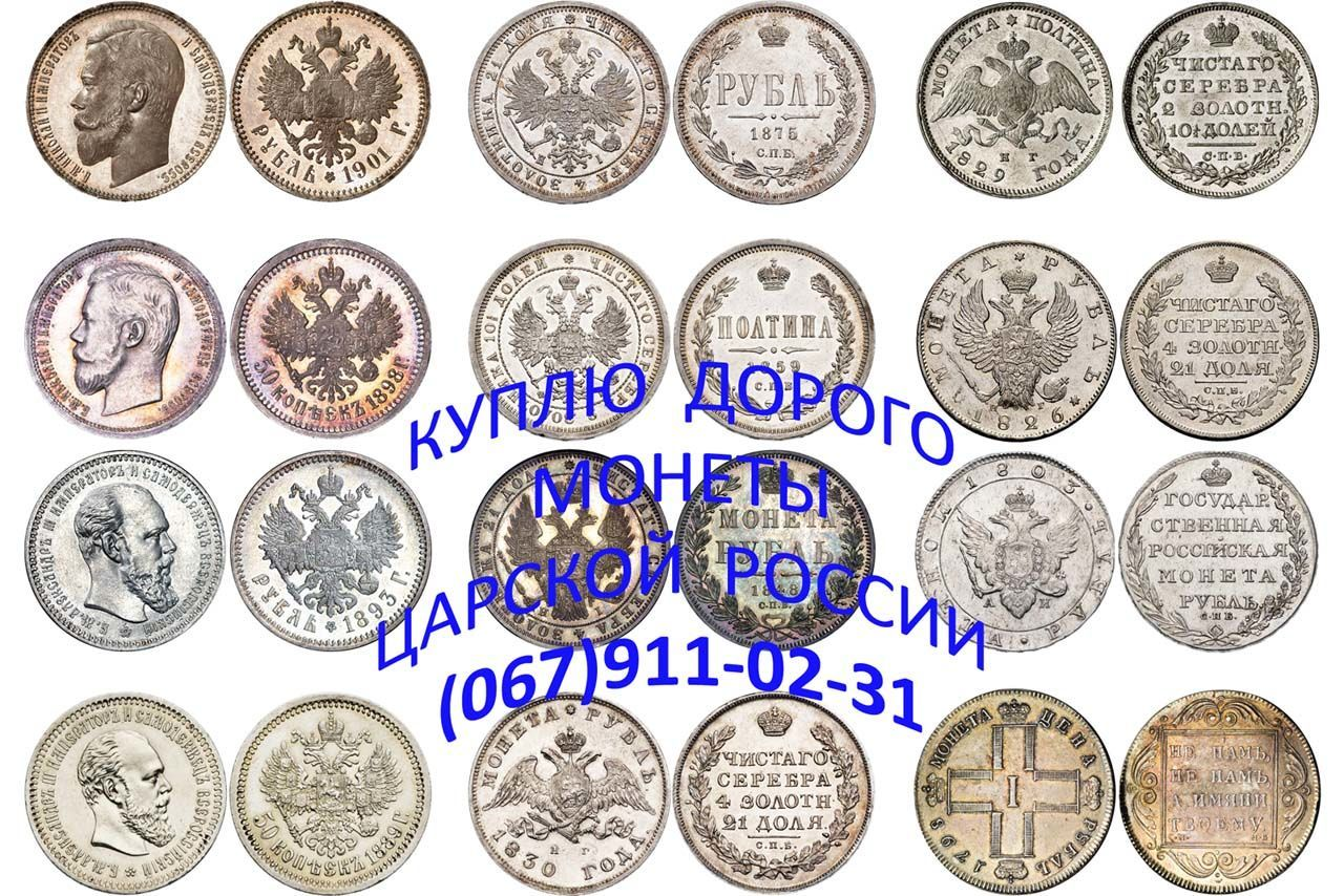 Монеты дать объявление подать объявление в амазаре