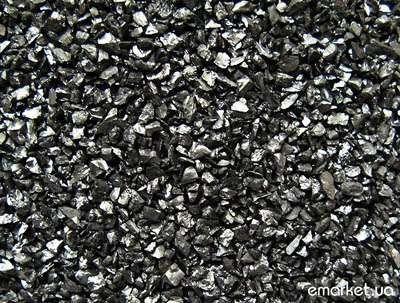 Уголь отличного качества.