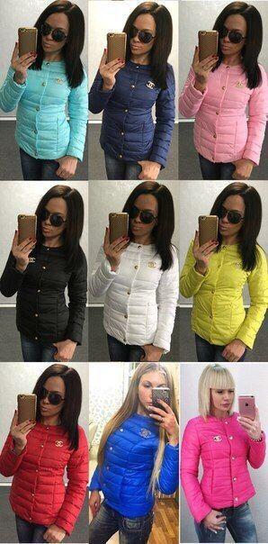 Фото - Куртка Шанель (CHANEL), цвета в ассортименте! Курточка-огромный выбор!