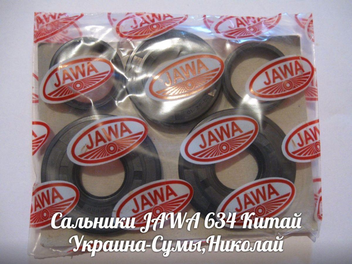Фото - Набор сальников ЯВА/JAWA 634,CZ Made in Китай.