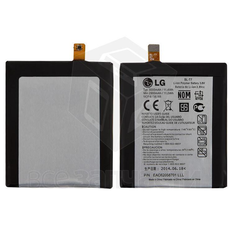 Фото - Батарея BL-T7 для мобильного телефона LG G2 D802,(Li-ion 3.8V 3000mAh)