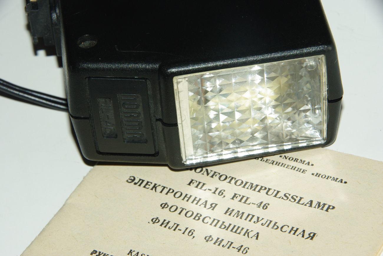 Фото - Фотовспышка FIL-46 (СССР)