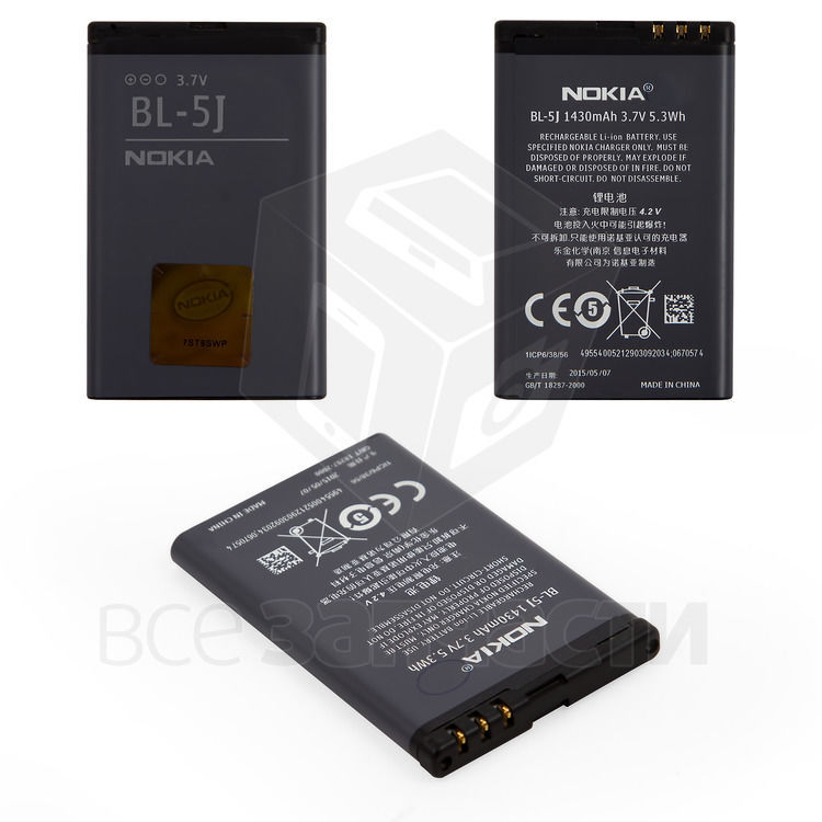Фото - Батарея BL-5J Nokia 200 Asha, 201 Asha, 302 Asha, 520 Lumia, 5228,