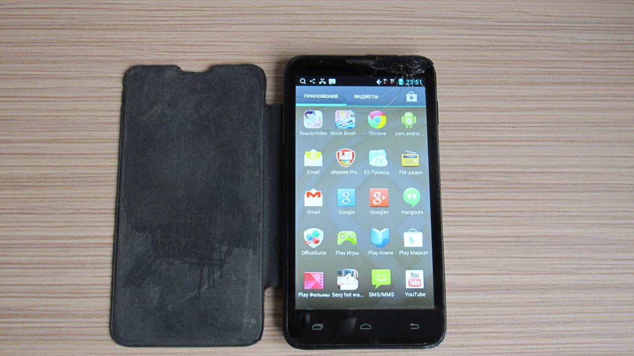 Мобильный телефон Prestigio MultiPhone 5307 DUO (Black) (TZ-1344)