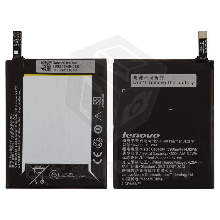 Фото - Батарея BL234 для телефонов Lenovo A5000,P70,P90,(Li-ion 3.8V 4000mAh)