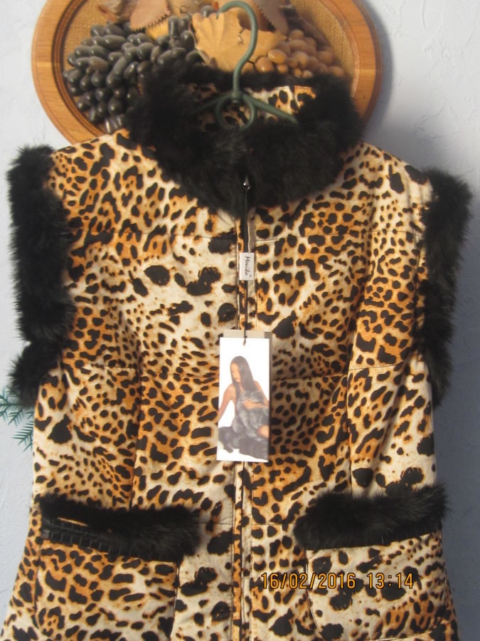 Фото 4 - Куртка 2 в 1 Тигровый принт