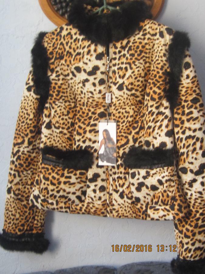 Куртка 2 в 1 Тигровый принт