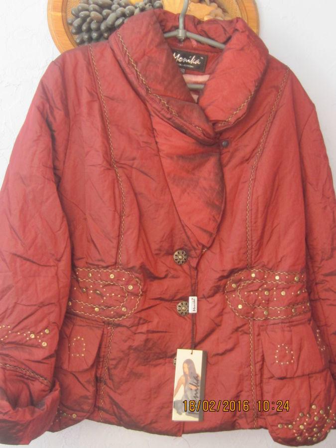 Фото 3 - Теплая куртка