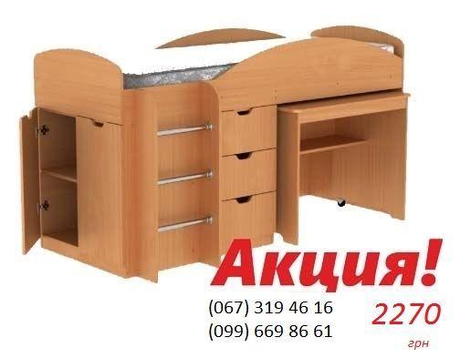 Фото 9 - Кровать двухъярусная + Стол письменный