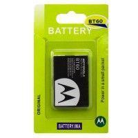 Фото - Аккумулятор Motorola BH6X 1880 mAh для DROID X, X2 A класс