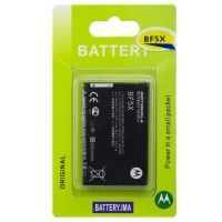 Фото - Аккумулятор Motorola BF5X 1500 mAh для MB520, MB525 A класс