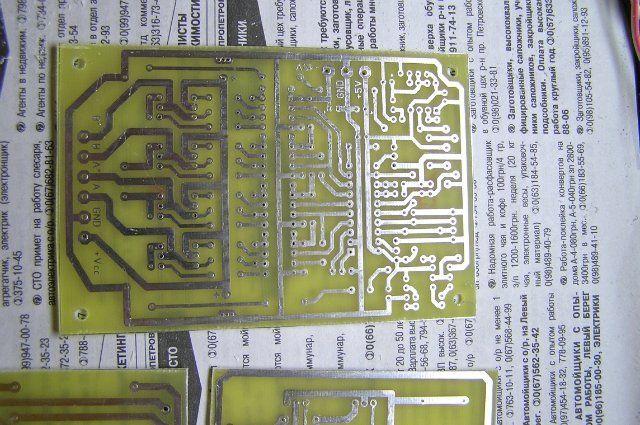 Фото 3 - Платы для сборки - металлоискатель, пинпоинтер, годограф, усилитель...