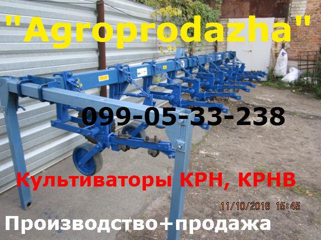 Фото - КРН-(4,2-5,6) культиватор продажа (производство)