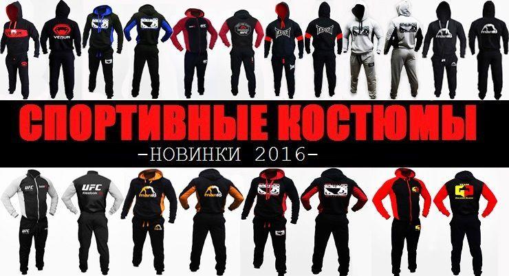 Фото 3 - Спортивный костюм UFC REEBOK - оплата при получении!