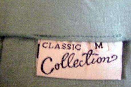 Фото 3 - Оригинальная летняя юбка