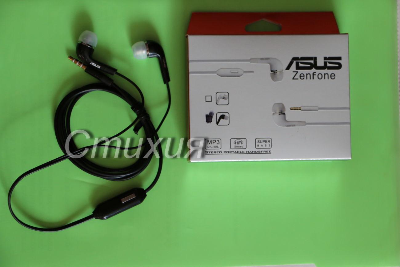 Фото 2 - Наушники с микрофоном Asus(белые,черные)Отличное качество звука!