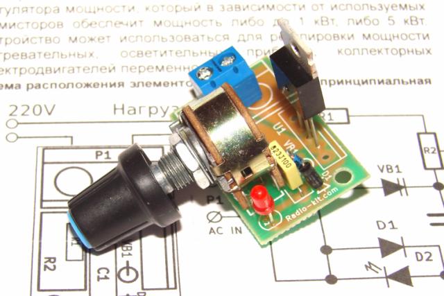 Фото - Фазовый регулятор мощности до 3,5 КВт 16А 220В