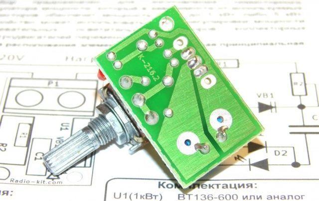 Фото 3 - Регулятор мощности на симисторе ВТА136-600  до 1 КВт 220 В