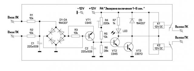 Фото 4 - Задержка включения и защита динамиков стерео .