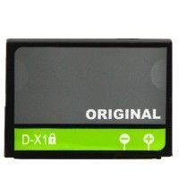 Фото - Аккумулятор Blackberry D-X1 1380 mAh 8900, 9500, 9530 AAA класс