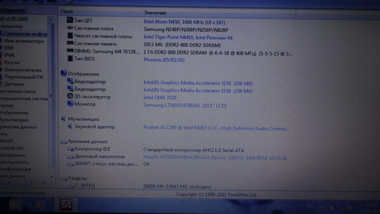 Фото 7 - Samsung N145 1000/10.1