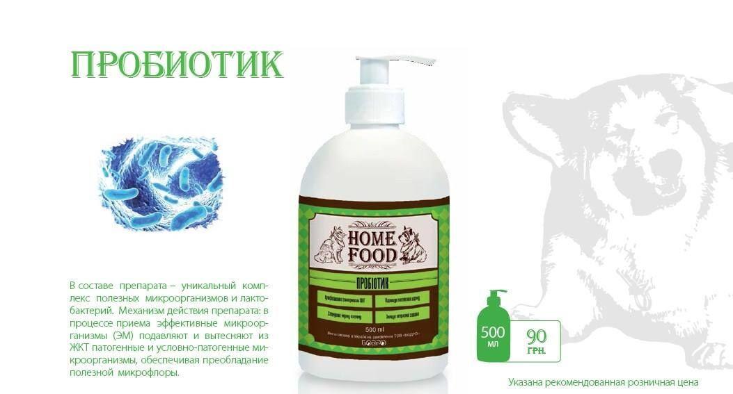 Фото - Пробиотик Байкал с дозатором 500г