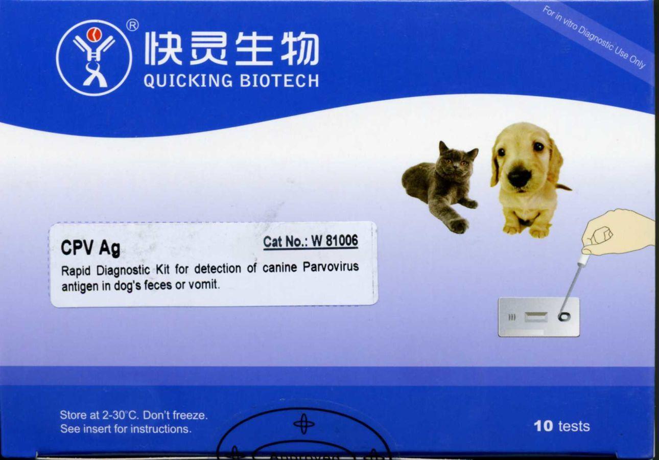 Фото - Экспресс-тест Quicking biotech набор диагностики CPV Ag (собак)