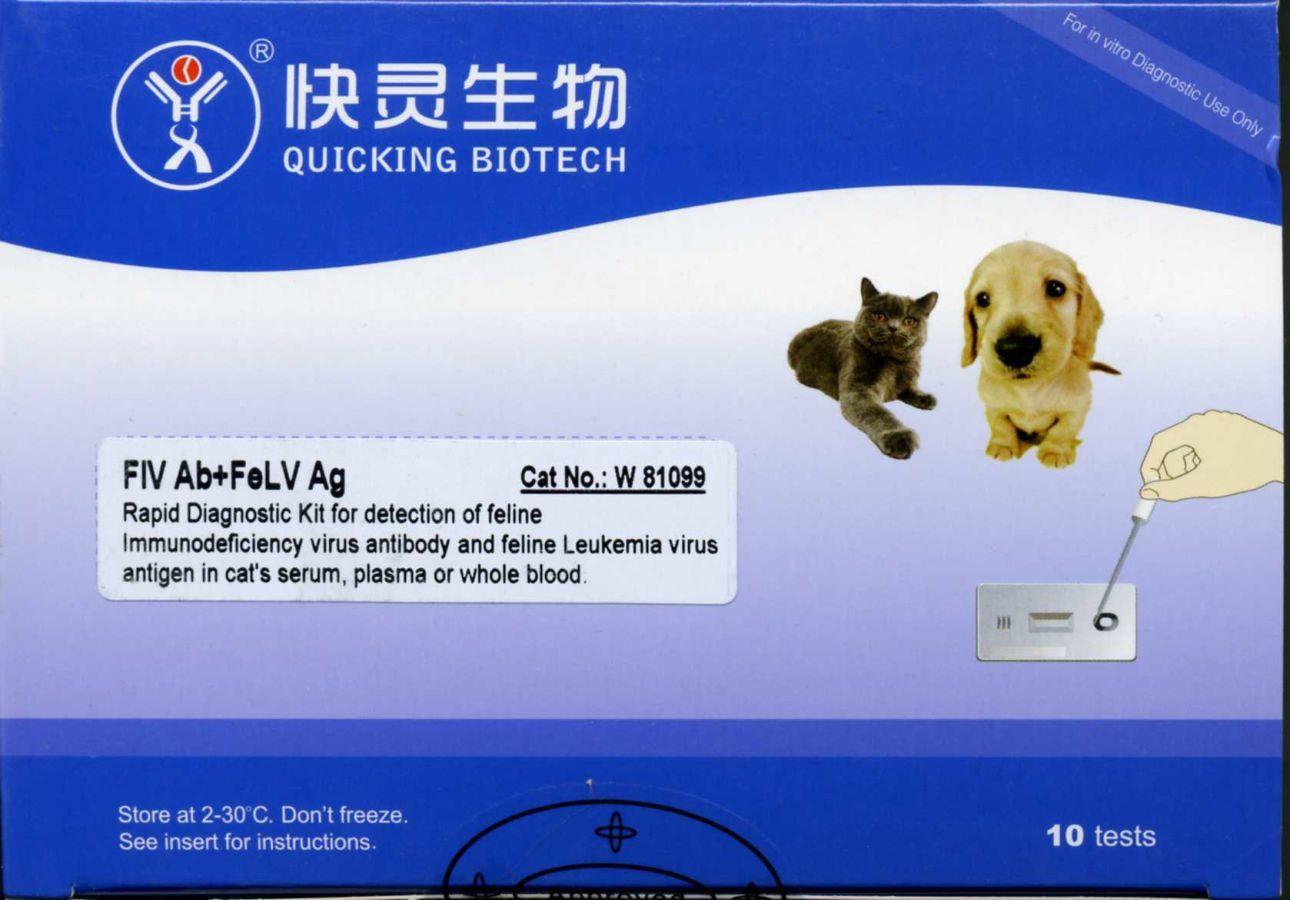 Фото - Экспресс-тест Quicking biotech набор диагностики FIV/FeLV Ag котов