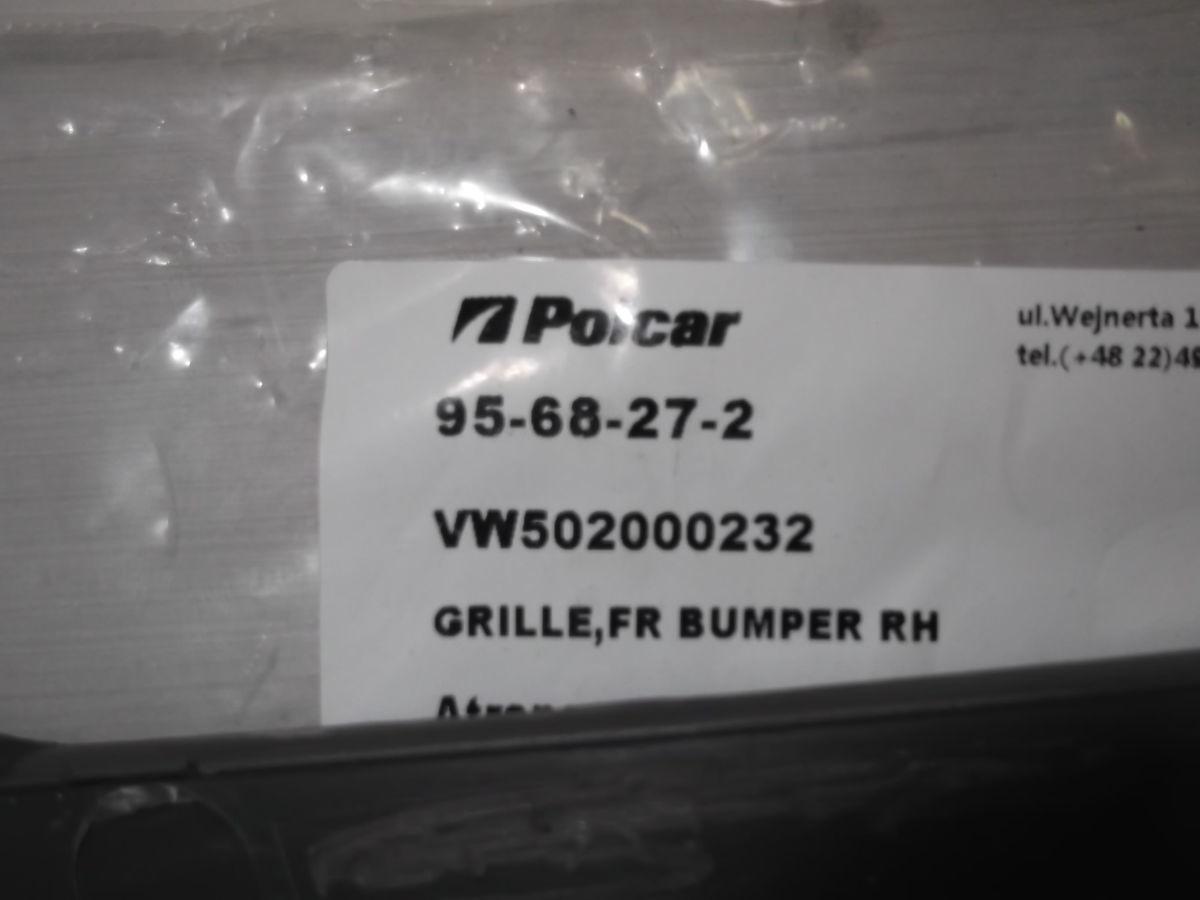 Фото 5 - Решотка в бампер передний правая VW T5