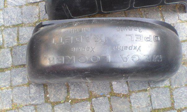 Фото 3 - Подкрылки, локеры, защита колесных арок Opel Kadett (Опель Кадет)