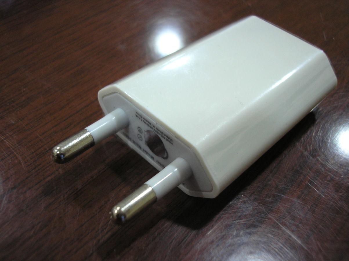Фото 2 - Зарядное устройство зарядка USB 5V 1000 mAh !