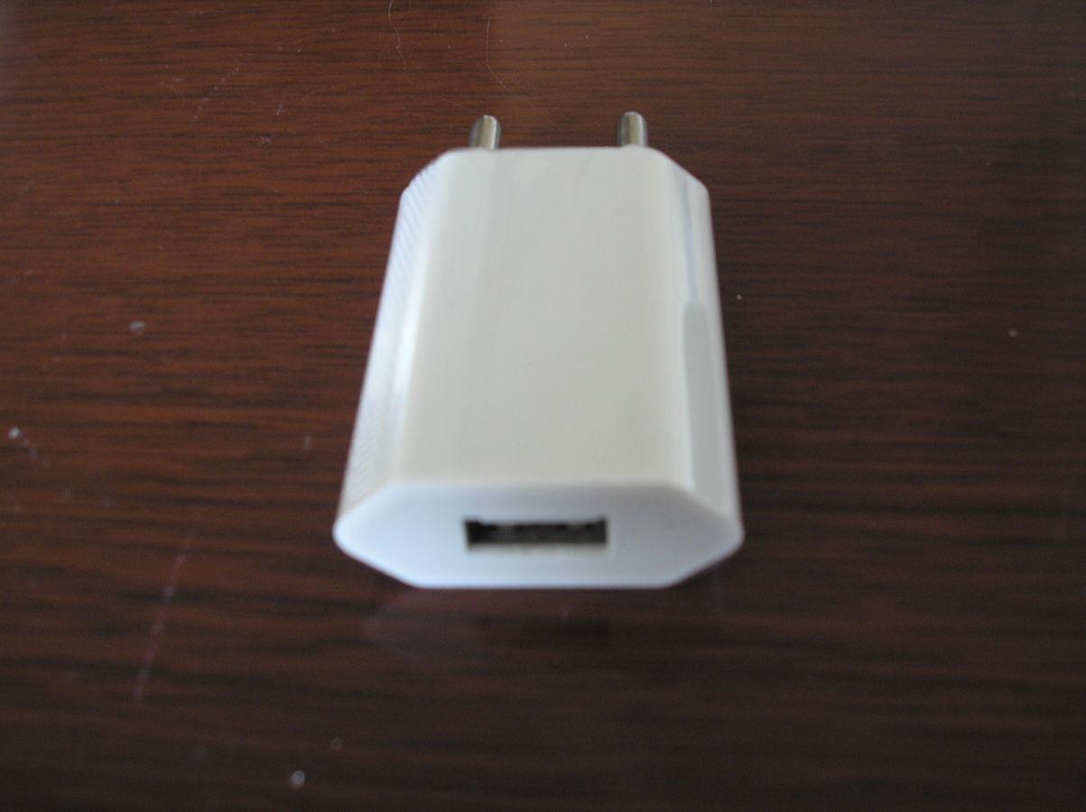 Фото 3 - Зарядное устройство зарядка USB 5V 1000 mAh !