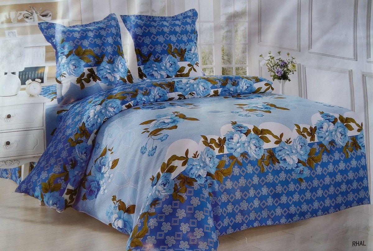 Фото - Набор постельного белья хлопок