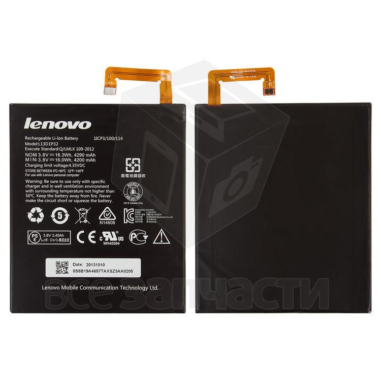 Фото - Батарея L13D1P32 для планшетов Lenovo IdeaTab A5500, Tab 2 A8-50F,