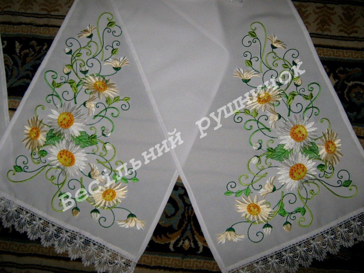 Фото 2 - Свадебные рушники на заказ