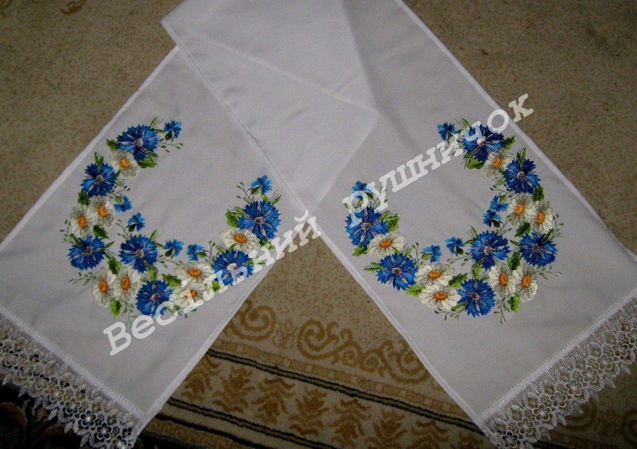 Фото 7 - Свадебные рушники на заказ