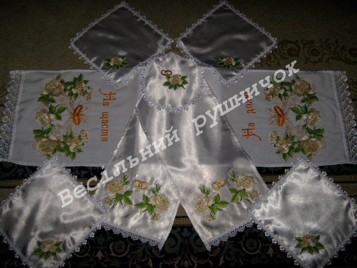 Фото - Свадебные рушники на заказ