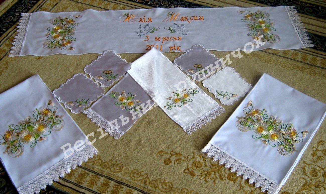 Фото 4 - Свадебные рушники на заказ