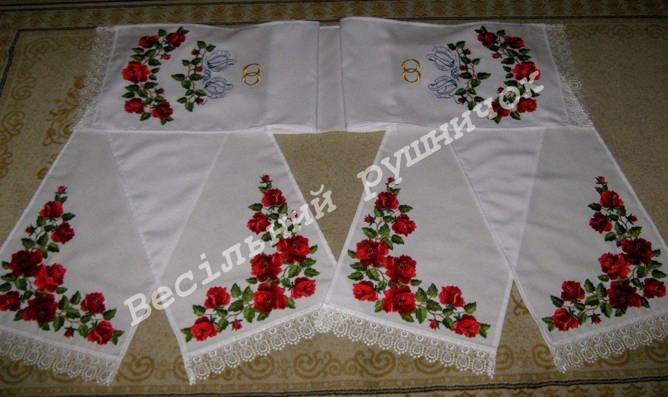 Фото 3 - Свадебные рушники на заказ