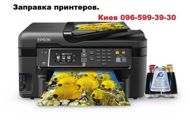 Ремонт принтера на выезде Киев