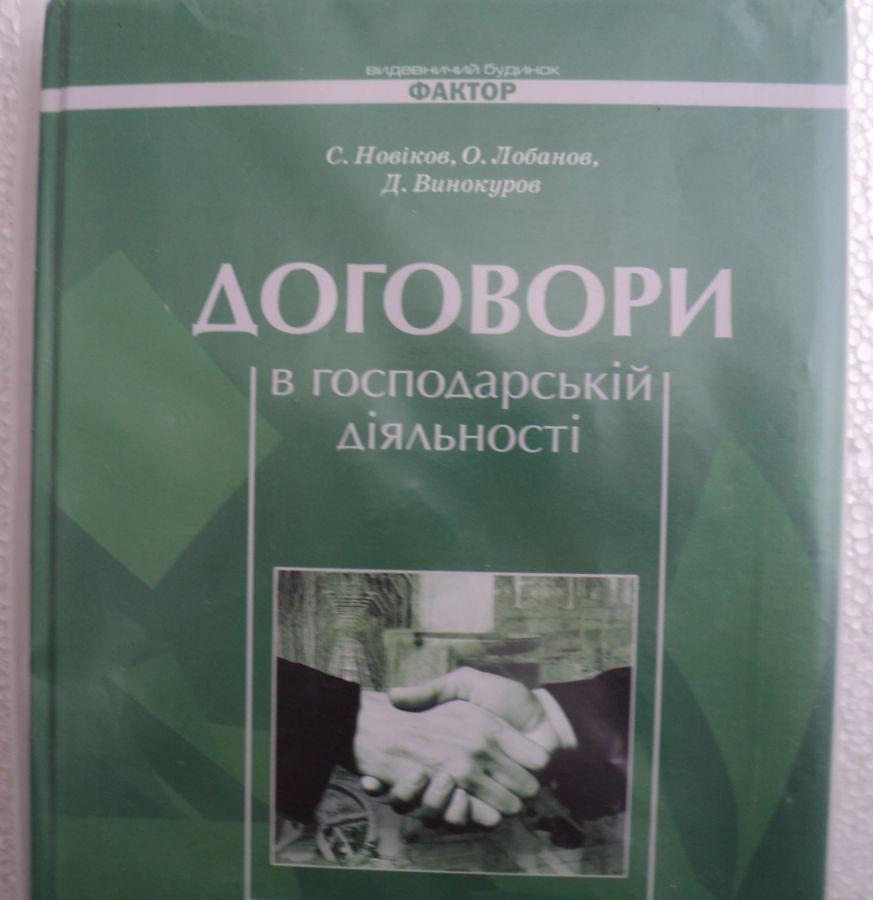 Фото - книги