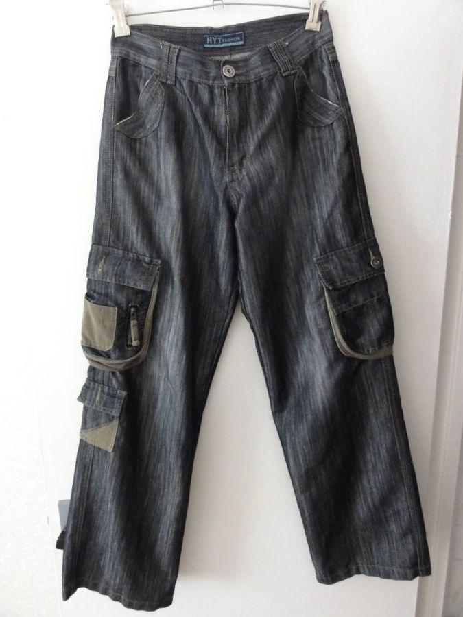 Штани джинсові чоловічі  40 грн. - Штани Тернопіль - оголошення на ... 7f76026c65e8f