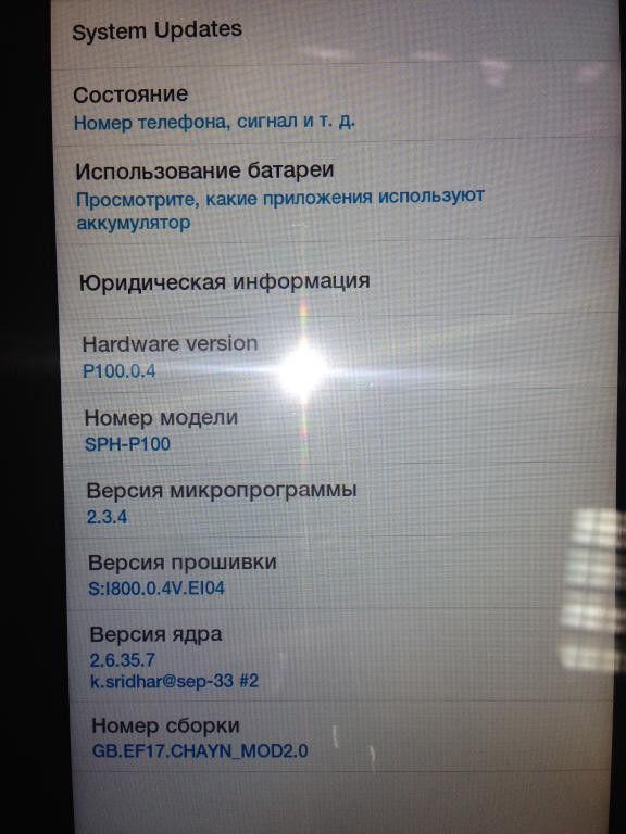 Фото 6 - Планшет SAMSUNG SCH-I800 Galaxy Tab 7.0 CDMA