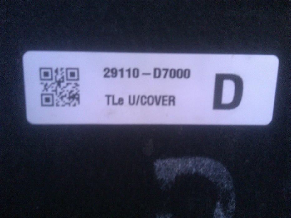 Фото 2 - Защита двигателя Хюндай Tucson Hyundai 29110D7000