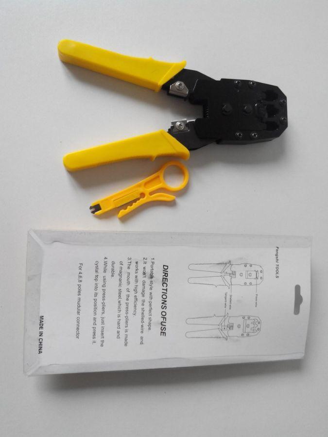 Фото 3 - Инструмент для зажима сетевых проводов+подарок
