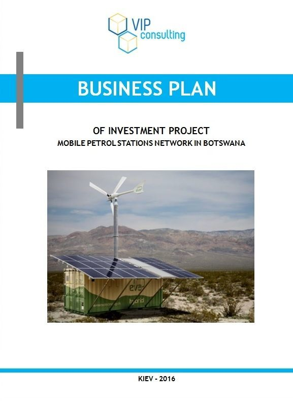 Фото 2 - Разработка бизнес-планов. Оперативно, профессионально, доступно