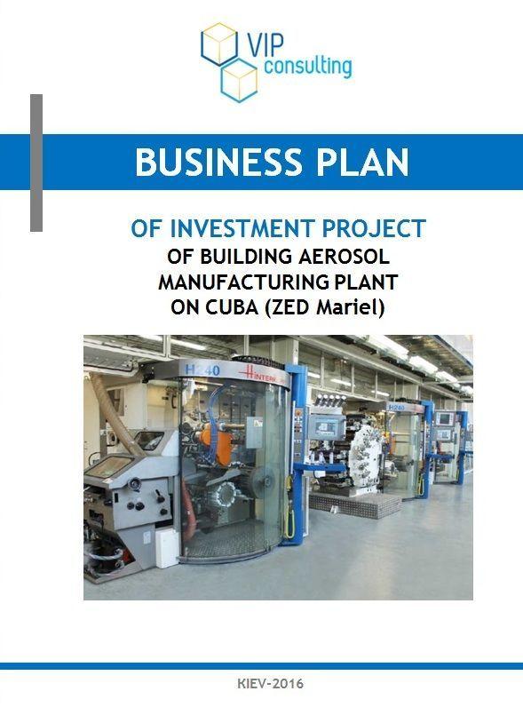Фото 8 - Разработка бизнес-планов. Оперативно, профессионально, доступно